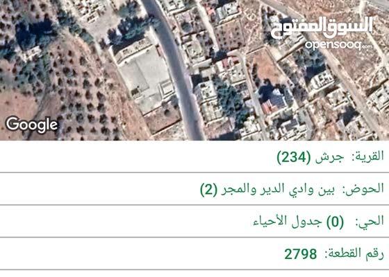 ارض للبيع 556 متر البركتين جرش