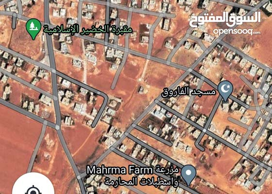 800 متر للبيع رجم الشامي حوض الحيارات