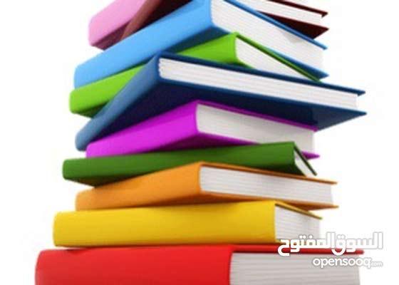 معيد جامعي أردني على استعداد لتدريس ومراجعة مواد الفيزياء والرياضيات والكيمياء