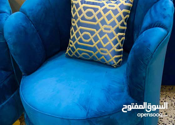 single sofa by order