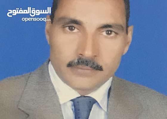 محاسب مصرى خبرة يبحث عن عمل دوام كامل