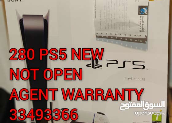 280BD PS5/NEW/ Agent Warranty