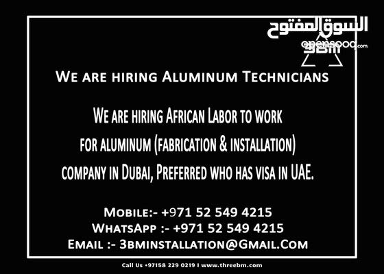 We are hiring African Labor