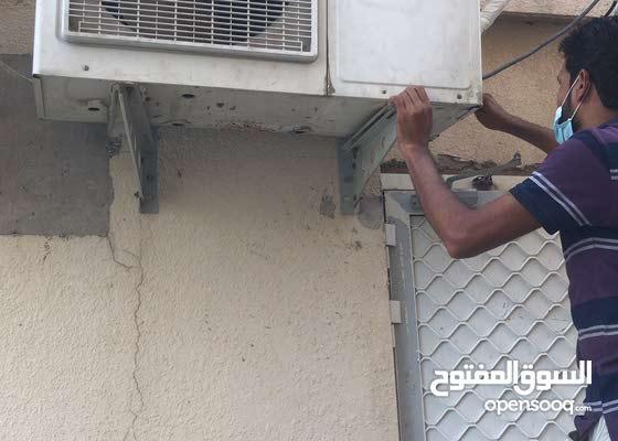 Sajjad Ac repairing