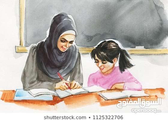 معلمة انكليزي و عربي
