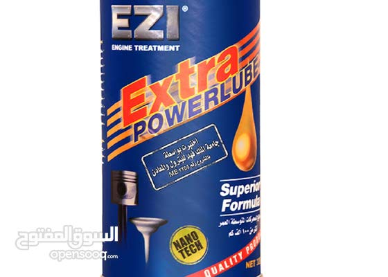 EZI power lupe
