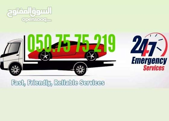 Recovery car towing 24 hrs .call 0507575219