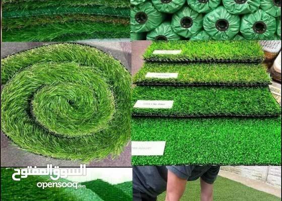 New Gress carpet sell
