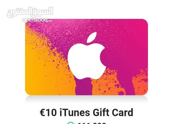 بطاقات ايتونز ايرلندي فئة 10 اورو الدفع مسبق عن طريق بريدي موب او ccp