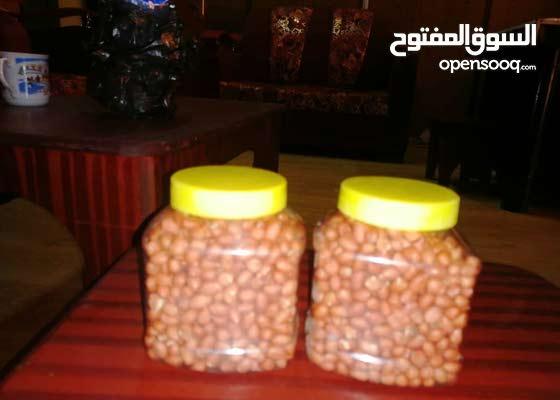 Peanuts per tonne are from Sudan to UAE