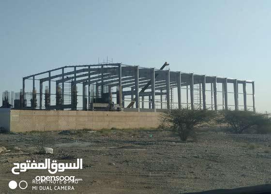 صنع الهياكل الفولاذيه  Steel Structure Fabrication