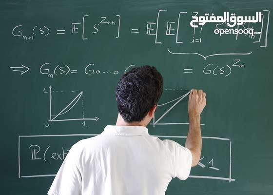 مدرس رياضيات وعلوم