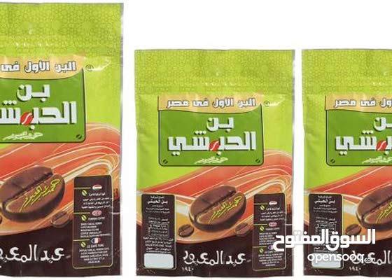 صناعة اكياس تعبئة البن و القهوة و الكاتشب تبطين 3 طبقات