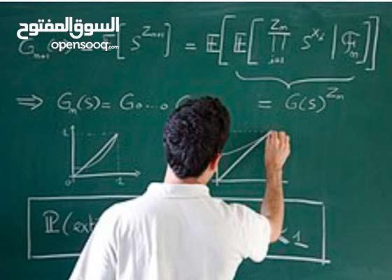 مدرس رياضيات حاصل على الدكتوراه