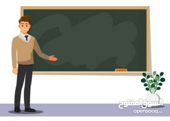 Arabic language teacher
