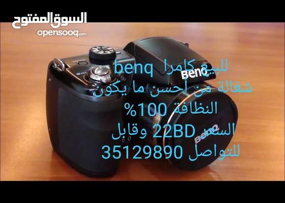 للبيع كامرا  بينكيو/ for sale camera benq