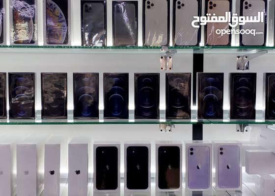 جميع انواع الايفون وجميع الاحجام 64-128-256-512