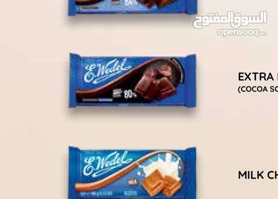 شوكولاته ميلكا وشوكولاتة ويدل