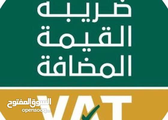 محاسب ضريبة القيمة المضافة والميزانيات ودوام جزئي .