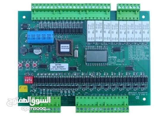 صيانة جميع انواع المصاعد بي اقل الاسعار ج/0539431000