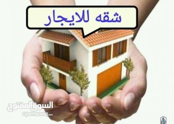 شقة للايجار بالرمال