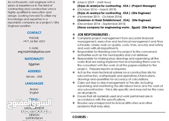 Civil engineer looking for a job
