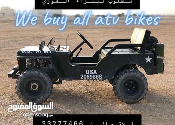 مطلوب للشراء الفوري  We buy all atv bikes  للتواصل: 33277466
