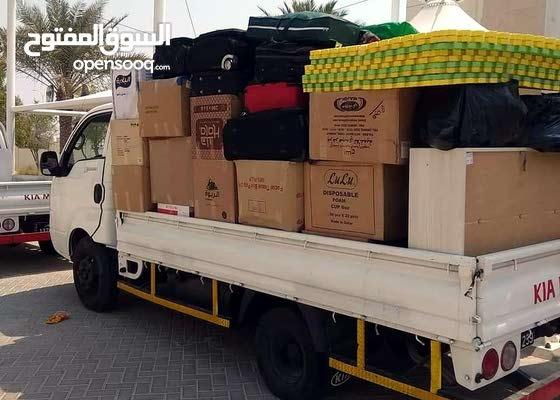 Shifting Moving Pickup Service Please Call me any time..66110108