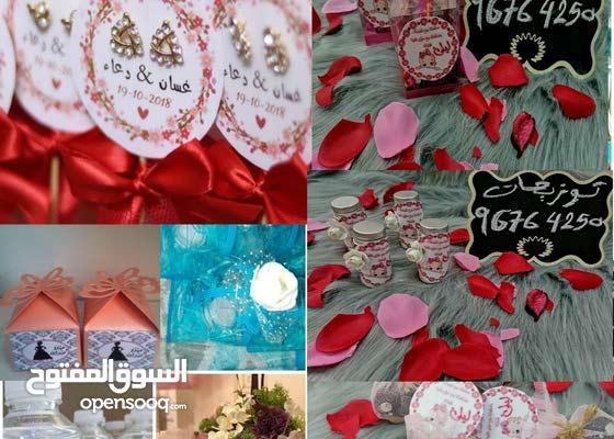 توزيعات للمناسبات وتصميم هدايا وجلسات رومانسية