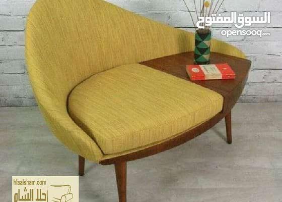 متجر حلا الشام للمفروشات