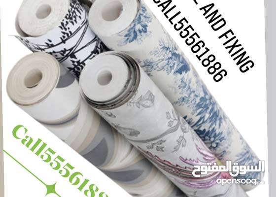 wallpaper sell and fixing