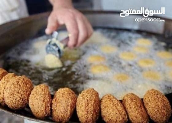 نشتري زيت القلي محروق الهالك