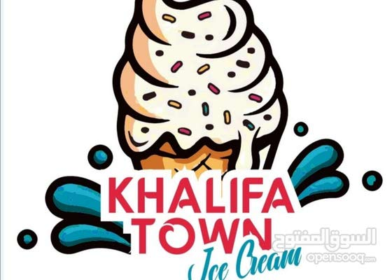 I need 2 boys for my icecream shop