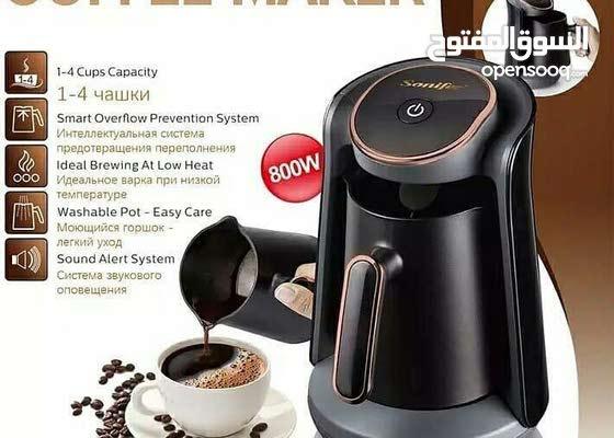 مكينة قهوة تركية