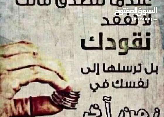 عمل حر بالسعودية