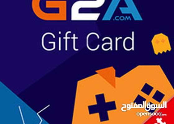 50€ - 3€ G2A GIFT CARD