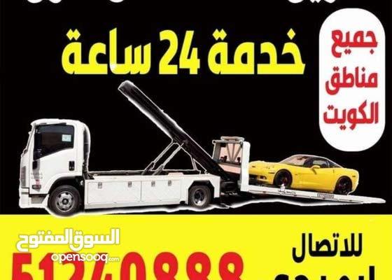 ونش سطحة كرين هيدروليك فل داون جميع مناطق الكويت