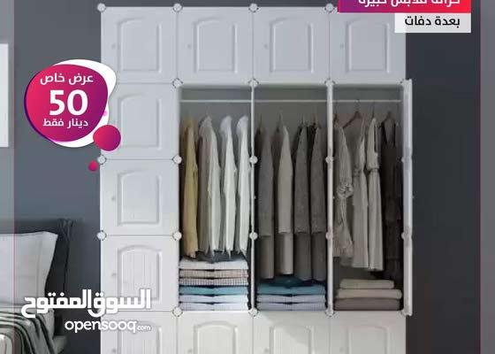 خزانة ملابس والعاب للاطفال والبيبي مع مكان لتعليق الملابس بلاستك مقوى