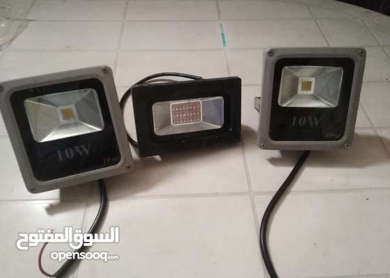spotlight led