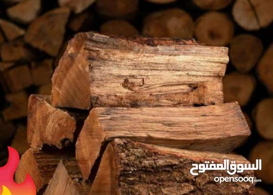 حطب للبيع/Oak Wood for sale