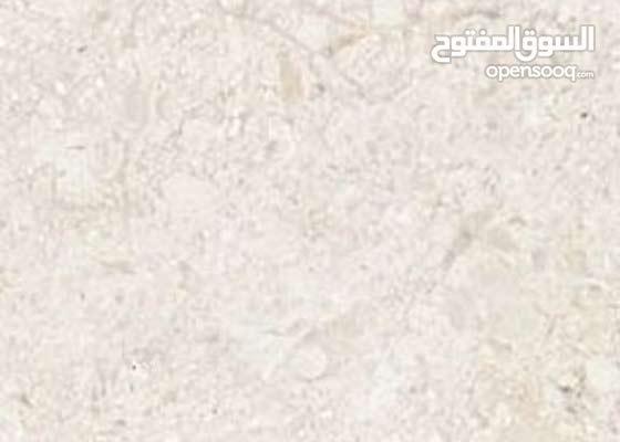رخام عماني جاهز للتصدير