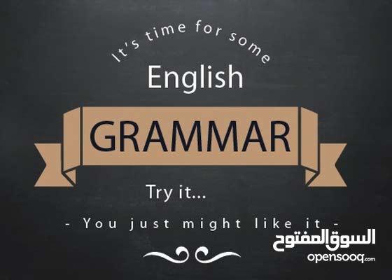 English Teacher / معلمة لغة إنجليزية (لمنطقة طبربور فقط)