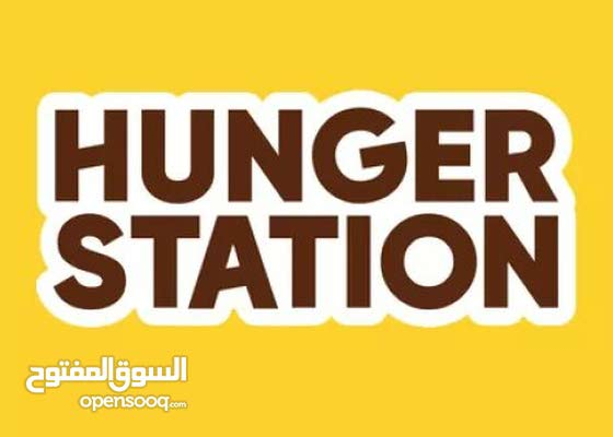 Hunger station make 200 300 riyals in a day