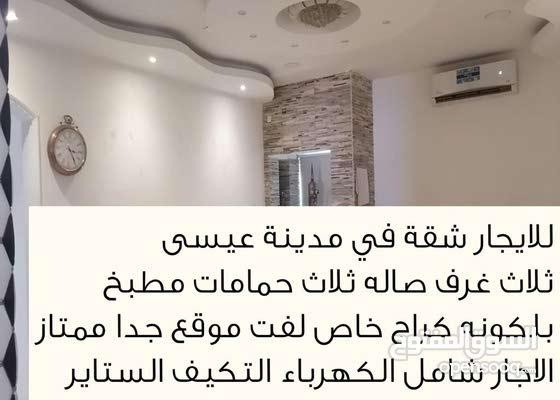 للايجار شقة في مدينة عيسى نص فرش