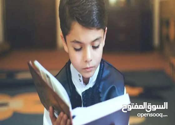 محفظ قرآن بالتجويد خريج جامعة الأزهر  ومدرس مواد الشريعة الإسلامية