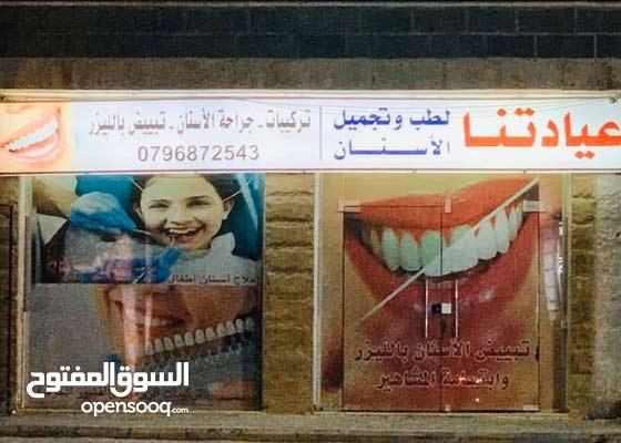 مطلوب طبيبة اسنان للعمل الفوري بشفابدران
