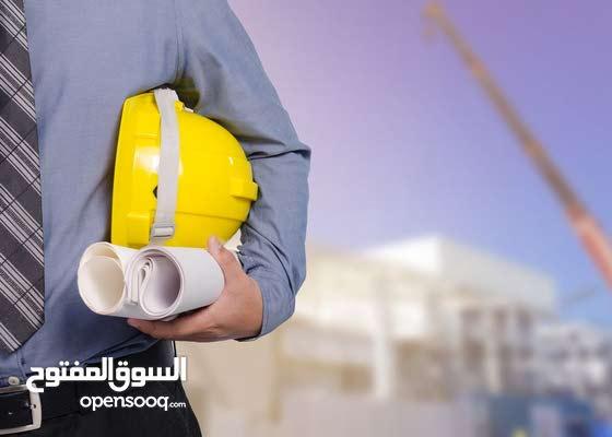 البناء والأشغال