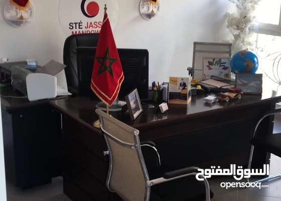 عمالة مغربية ذات خبرة