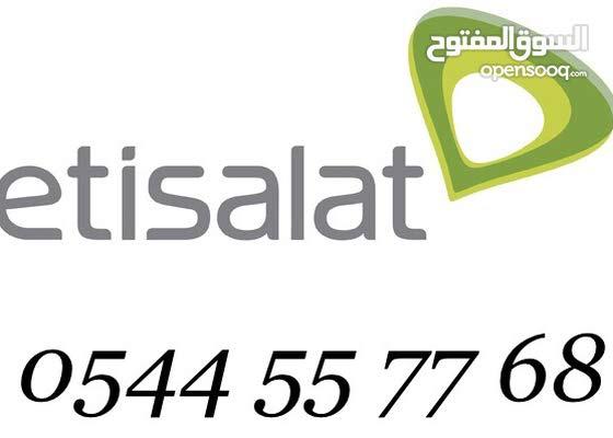 ETISALAT VIP NUMBER 0544 55 77 68
