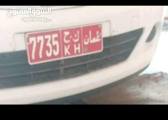 رقم تاكسي